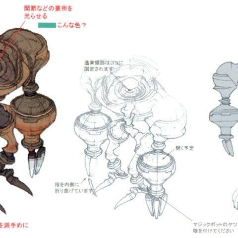 concept art of a doll.