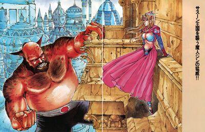 FFIII Manga Djinn Color