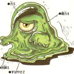 Slime.