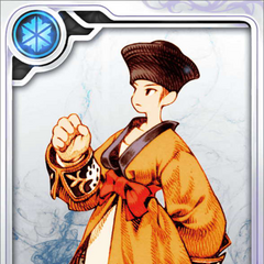 A Rank N Male Mystic card in <i><a href=
