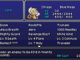 Знания (Final Fantasy VI)