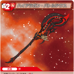 15-015U High Allagan Battleaxe