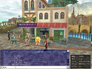 Lostimechocobo virtualworld