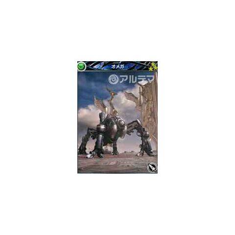 Rarity 3 card.