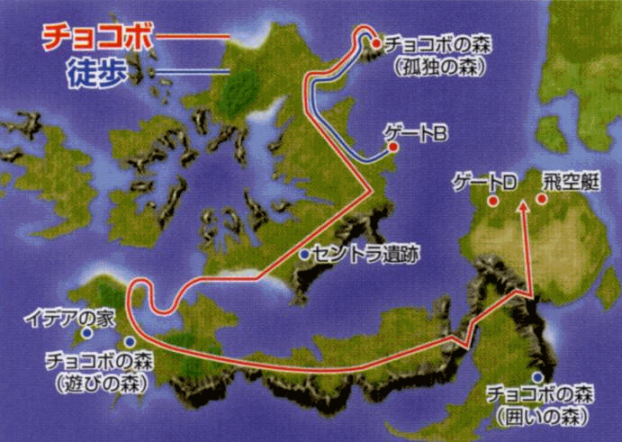 Image route to ragnarok disc 4 map ffviiig final fantasy wiki route to ragnarok disc 4 map ffviiig gumiabroncs Image collections