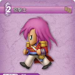 Trading card of Faris as a Cannoneer.