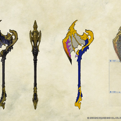 Bahamut-themed arms.