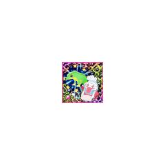 Frog Drop (UUR+).