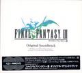 FFIII OST Sticker