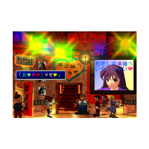 Shinra Manager in a dummied Honey Bee Inn scene.