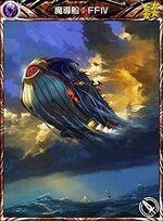 MFF Lunar Whale FFIV