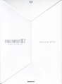 FFXIII-2 LE OST Case5B