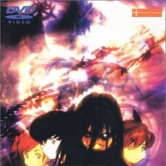 Prologue DVD (Phase.0) cover