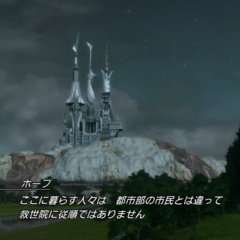 A far-off view of the Temple from <i>Lightning Returns</i>.