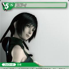 13-094S/9-074S Yuffie