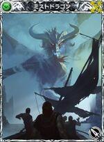 MFF Mist Dragon