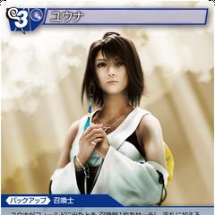 PR-083; Yuna.