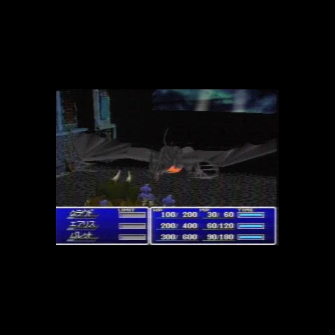 Скриншот из дорелизной бета-версии.