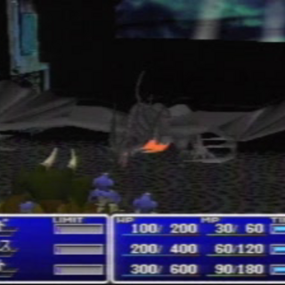 Bahamut in the <i>Final Fantasy VII</i> beta.