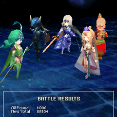 Adult Rydia's victory pose in (DS).