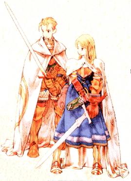 FFT Knights