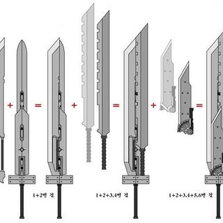 Фьюжн мечи