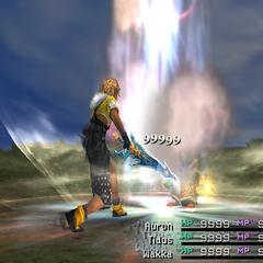 Spiral Cut (PS2).