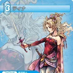 Trading card of Terra in <i>Dissidia</i>.