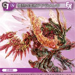 13-160C/6-068R Adrammelech, the Wroth