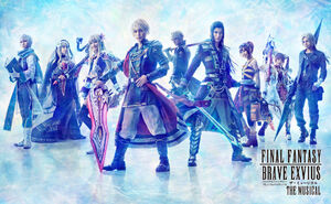 Cast main visual for Final Fantasy Brave Exvius The Musical