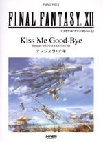 Kiss me good-bye single sheet music