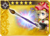 DFFOO Magical Brush (VI)