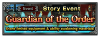 FFBE Event Guardian of the Order
