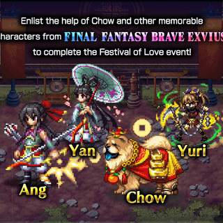 Ang, Yan, Chow and Yuri featured on the banner announcement for the
