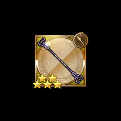 Pandoran Spear.
