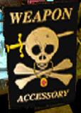 File:Junon Shop Banner.jpg