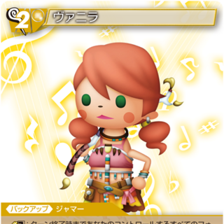 Trading card displaying Vanille's render from <i>Curtain Call</i>.
