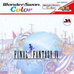 Японская обложка (Wonderswan).