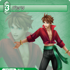Trading card of Bartz with his
