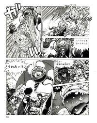 FFIII Manga Puking Ahriman