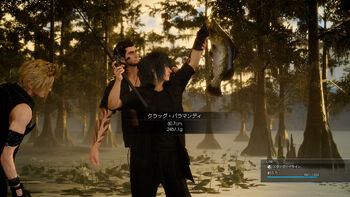 Final Fantasy XV Fishing