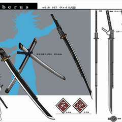 Weiss's weapons, Heaven and Earth, from <i>Dirge of Cerberus</i>.