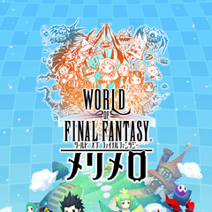 <i>World of Final Fantasy: Meli-Melo</i>.
