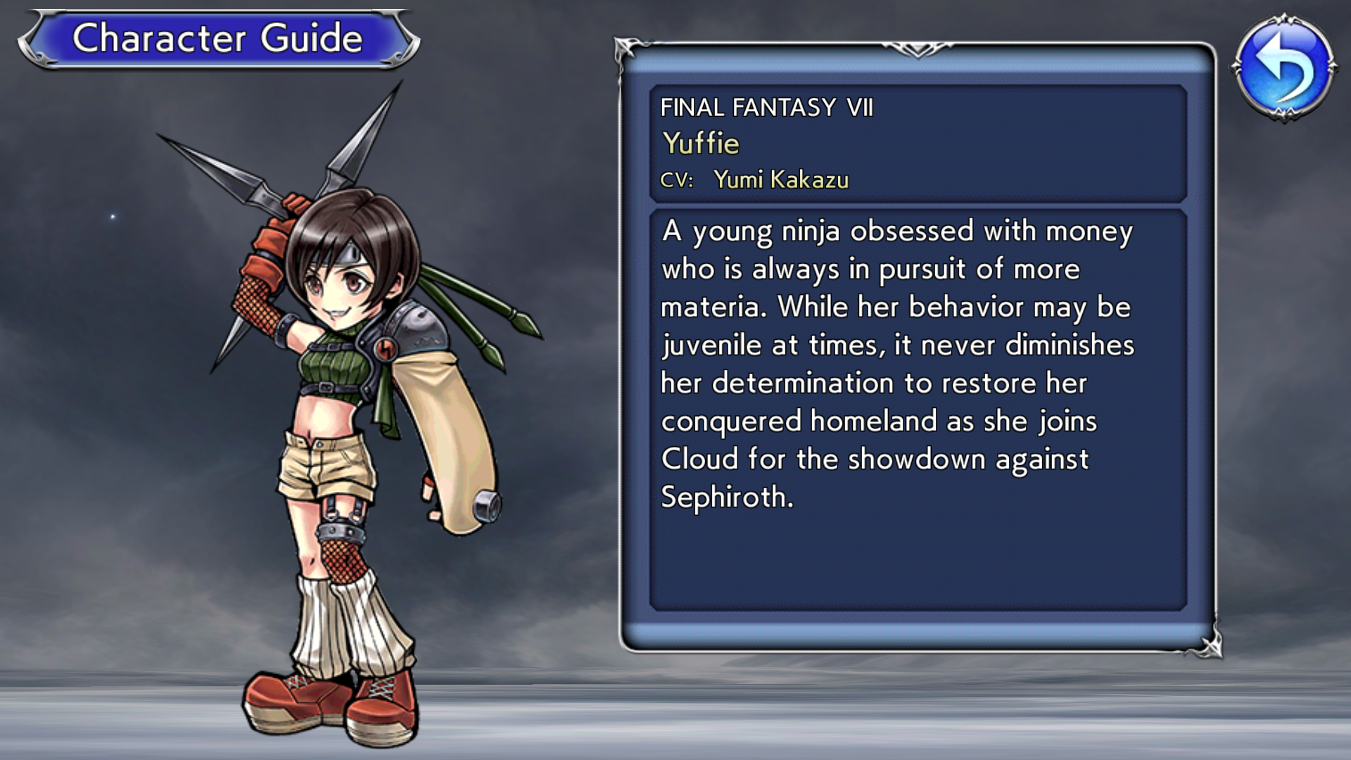 Image DFFOO Guide Yuffie Final Fantasy Wiki