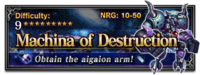 FFBE Machina of Destruction 2