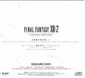 FFXIII-2 EU OST Back