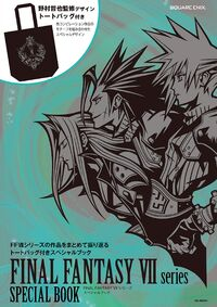 Final Fantasy VII series Special Book cover