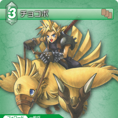 Promotional trading card depicting Cloud riding a chocobo.