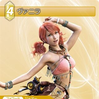 Trading card displaying Vanille's render from <i>Final Fantasy XIII</i>.