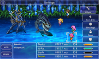 FFV iOS Zeninage